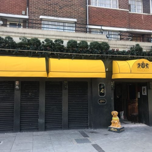 Awnings fixed frame